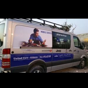 Vehicle Advertising & Branding in Doha, Qatar