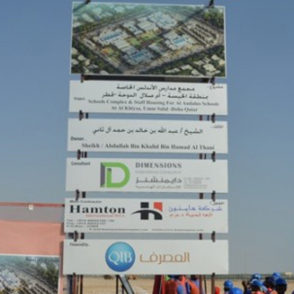 Construction Site Boards: CONSTRUCTION SITE SIGN BOARD
